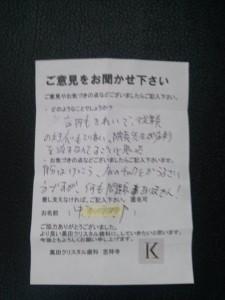 IMG01935