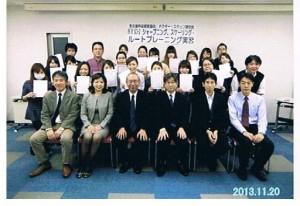 志村セミナー